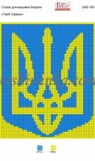 Рисунок на габардине для вышивки бисером Герб України Вишиванка А5-160
