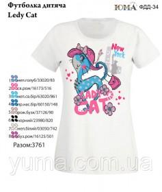 Детская футболка для вышивки бисером Леди кошка