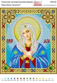 Схема вышивки бисером на габардине Божа Матір Умиління Вишиванка БА4-456 - 32.00грн.