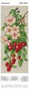 Схема вышивки бисером на атласе Панно Вишни