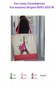 Эко сумка для вышивки бисером Мальвина 40