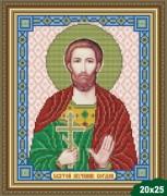 Рисунок на ткани для вышивки для вышивки бисером Святой Богдан
