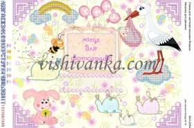 Схема для вышивки бисером на атласе Метрика для дівчинки, , 45.00грн., А3-235 атлас, Вишиванка, Метрики