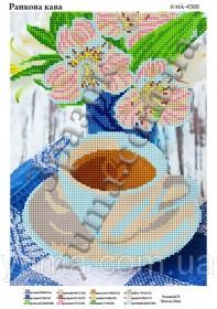 Схема вышивки бисером на атласе Утренний кофе