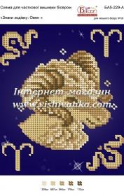 Схема для вышивки бисером на атласе Знаки зодіаку: Овен Вишиванка БА5-229А - 18.00грн.