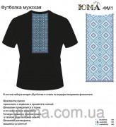 Мужская футболка для вышивки бисером ФМЧ-1