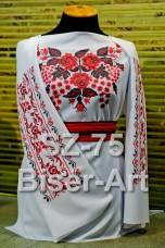 Заготовка для вышивки бисером Сорочка женская Biser-Art Сорочка жіноча SZ-75 (габардин)