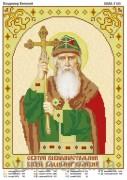 Схема вышивки бисером на атласе Св. Владимир Великий