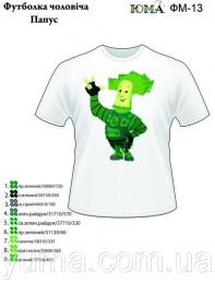 Мужская футболка для вышивки бисером Папус Юма ФМ-13 - 184.00грн.