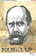 Схема вышивки бисером на габардине Шевченко Т.Г.
