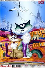 Схема вышивки бисером на габардине Закохані котики, , 60.00грн., 30х40-502, Biser-Art, Коты, бабочки, волки и птицы