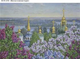 Схема для вышивки бисером на габардине Весна в монастыре Acorns А4-К-370 - 45.00грн.