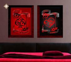 Схема для вышивки бисером на атласе Красное и черное Диптих Миледи СЛТ-2213