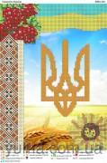 Схема вышивки бисером на атласе Символика Украины