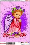 Схема вышивки бисером на габардине Ангелочок молиться