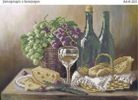 Схема для вышивки бисером на габардине Натюрморт с виноградом