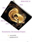 Косметичка для вишивкі бісером Золота рибка