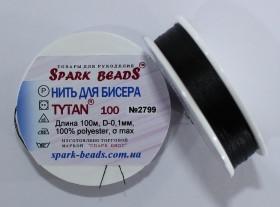 Нить для бисера TYTAN 100 №2799. Чёрный 100 м, , 14.00грн., 2799, Spark beadS, Нитки, иглы, пяльцы, органайзеры