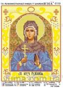 Схема вышивки бисером на атласе Св. Иулиана (Ульяна)