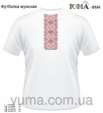 Мужская футболка для вышивки бисером ФМ-4