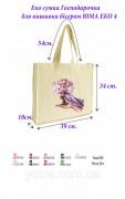 Эко сумка для вышивки бисером Хозяюшка 4