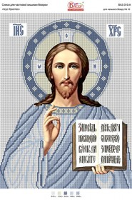 Схема для вышивки бисером на атласе Иисус Христос Вишиванка БА3-310 атлас - 50.00грн.