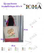 Эко сумка для вышивки бисером Мальвина 94