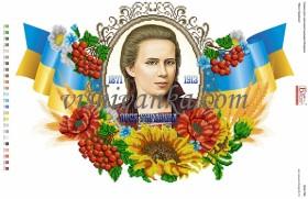 Схема для вышивки бисером на атласе Леся Українка