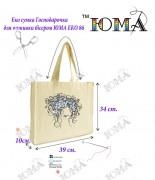 Эко сумка для вышивки бисером Хозяюшка 86