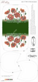 Сумочка для вышивки бисером Маковая феерия (1), , 140.00грн., СТ-004(1), Tela Artis (Тэла Артис), Сумки