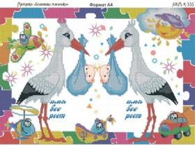 Схема вышивки бисером на габардине Метрика Близнецы мальчики Рідний край К-335 - 40.00грн.