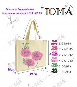 Эко сумка для вышивки бисером Хозяюшка 89