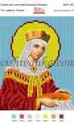 Схема для вышивки бисером на габардине Св. цариця Олена