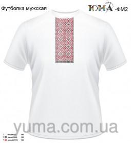 Мужская футболка для вышивки бисером ФМ-2 Юма ФМ-2 - 184.00грн.