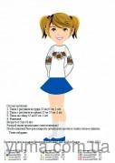 Заготовка детской рубашки для вышивки бисером и нитками ДД-3