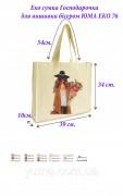 Эко сумка для вышивки бисером Хозяюшка 76