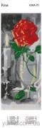 Схема вышивки бисером на атласе Панно Роза