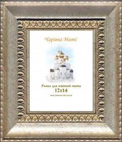 Рамка под икону (профиль 1111 )-17,7х21,7 серебро Чарiвна мить (Чаривна мить) Рамка под икону (профиль 1111 )-17,7х21,7 серебро - 96.00грн.