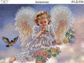 Схема для вышивки бисером на габардине Ангелочек Acorns А5-Д-036 - 30.00грн.