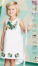 Заготовка детского платья для вышивки бисером Biser-Art Bis1733