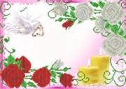 Схема для вышивки бисером на атласе Метрика Совет да Любовь!