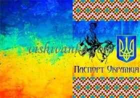Схема для вышивки бисером на атласе Обложка для паспорта, , 43.00грн., БН-068 атлас, Вишиванка, Обложки на паспорта