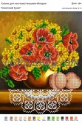 Рисунок на габардине для вышивки бисером Сонячний букет
