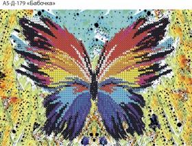 Схема для вышивки бисером на габардине Бабочка Acorns А5-Д-179 - 30.00грн.