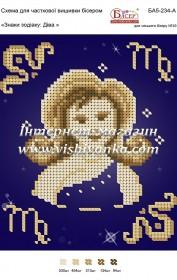 Схема для вышивки бисером на атласе Знаки зодіаку: Діва Вишиванка БА5-234А - 18.00грн.