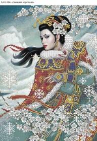 Схема для вышивки бисером на габардине Снежная королева, , 70.00грн., А3-К-506, Acorns, Люди