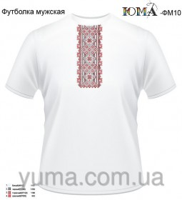 Мужская футболка для вышивки бисером ФМ-10, , 200.00грн., ФМ-10, Юма, Вышивка на мужских футболках