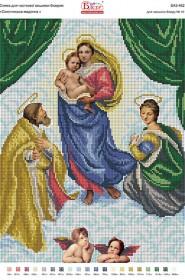 Схема вышивки бисером на габардине Сикстинська мадонна, , 50.00грн., БА3-462, Вишиванка, Иконы 30*45 см