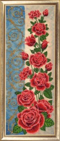 Набор для вышивки бисером Панно с розами Баттерфляй (Butterfly) 157Б - 378.00грн.