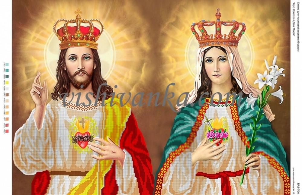 Схема для вышивки бисером на атласе Ісус Христос і ДІва Марія. Артикул  А2-070  атлас e1aa44ccebd08